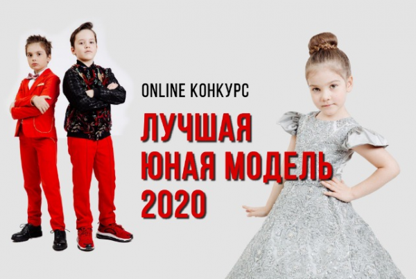 TOP 100  KIDS MODELS